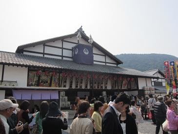 Kanamaru3