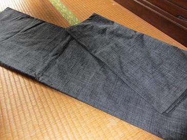 Tsumugi1