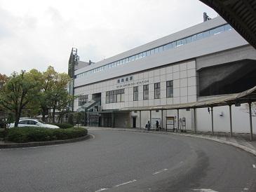 Shinonomichi