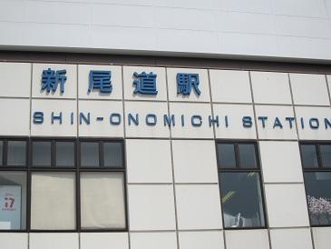 Shinonomichi2