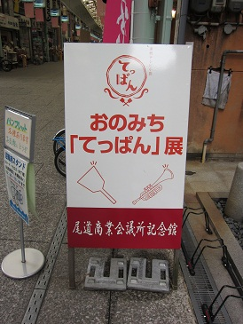 Kaigisho