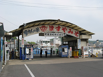Mukaijima8