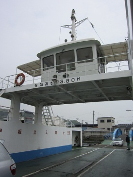 Mukaijima10