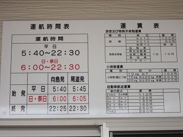 Mukaijima3_1