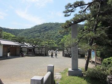 Higashimon