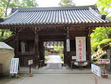 Chokugakumon