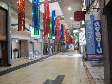 Motomachi1