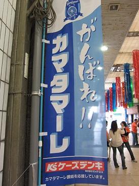 Motomachi2