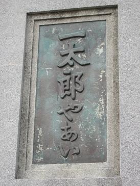 Ichitaro1