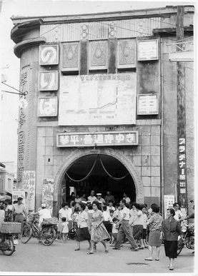 Toryo19602