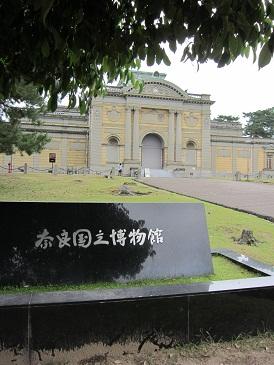 Nakokuhaku1