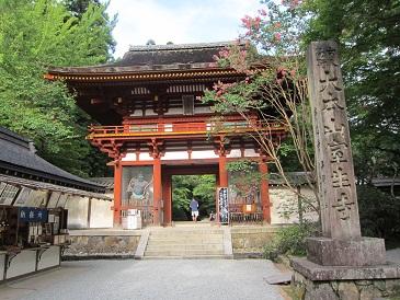 Murouji1