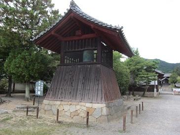 Taimaderashorou