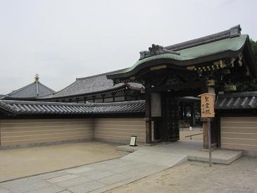 Taishiden1