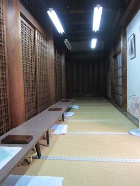 Taishiden2