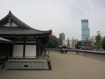 Taishiden3