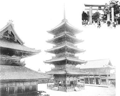 Kyushitennouji