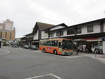 Kamakurasta
