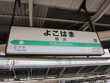 Yokohamasta1_2