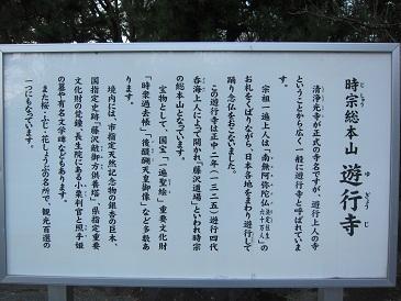 Yugyoji2
