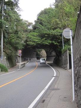 Kiritoshi