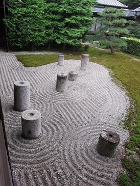 Higashiniwa3