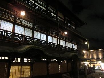 Yunomachi2