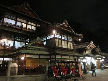 Yunomachi3