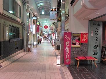 Rokujiya