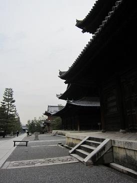 Myoshinji5