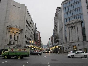 Shijyokarasuma