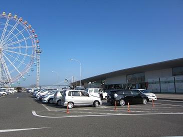 Awajisa