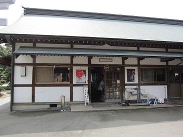 Tamura2_1