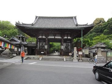Ishiyama1
