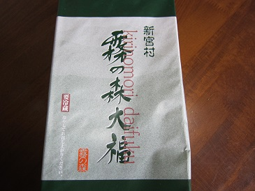 Daihuku1