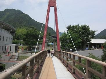 Shingu3
