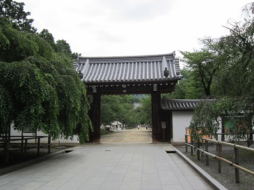 Nishimon