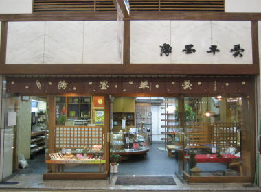 Usuzumi
