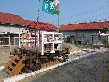 Ogeijyutu1