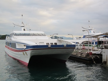 Ishizaki