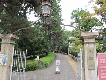 Irihuneyama