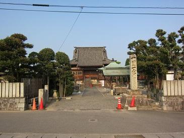 Houjyuji1