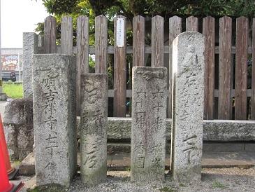 Houjyuji3