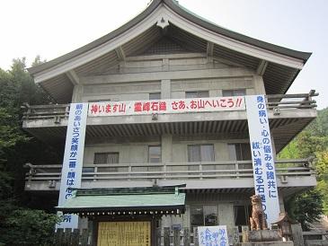 Ishiduchi2