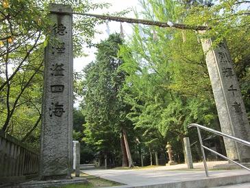 Ishiduchi3