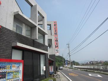 Kanakuma1