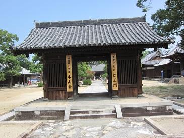 Motoyama1