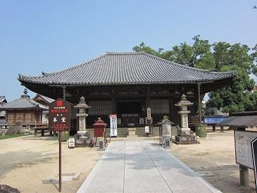 Motoyama2