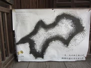 Motoyama4