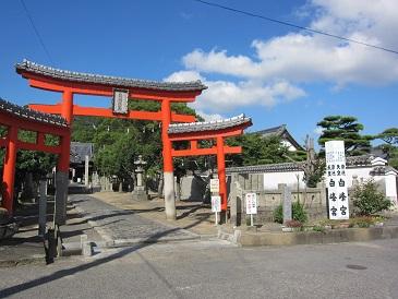 Koushouin1